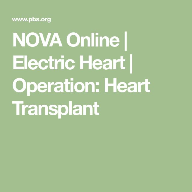 NOVA Online | Electric Heart | Operation: Heart Transplant