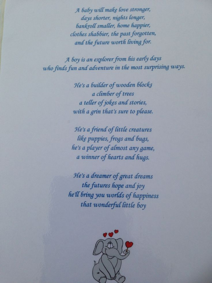 A Poem About My Son And Being Parents To A Little Boy