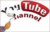 Как создать дополнительный канал на youtube