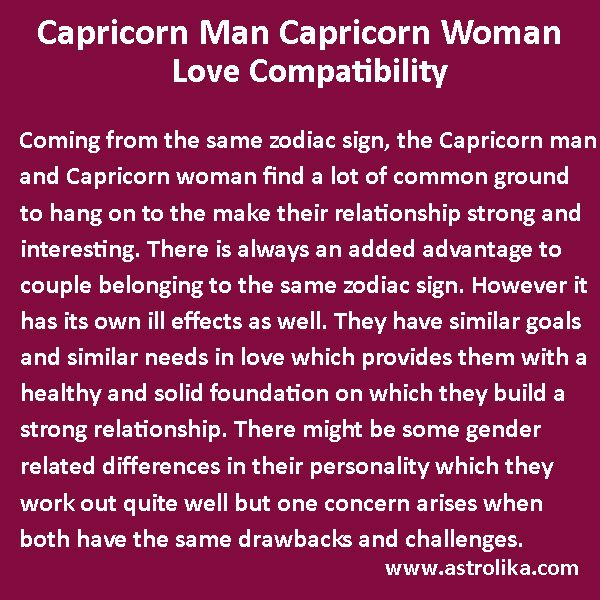 Capricorn and Leo compatibility in love