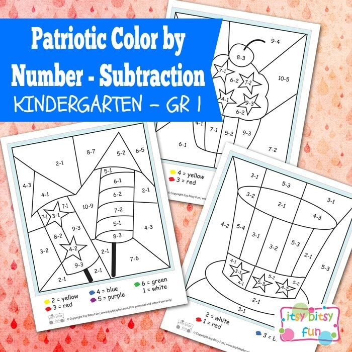 4th Of July Color By Number Subtraction Kindergarten Worksheets