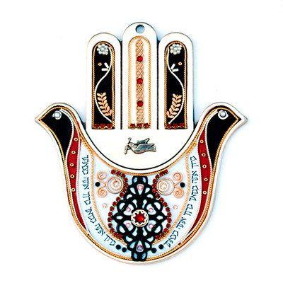 New Jewish Home Blessing Hamsa Hand Peace Protection | eBay