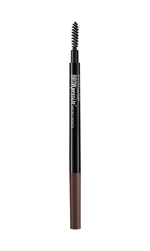The $8 Eyebrow Pencil Used For Gigi Hadid's Latest Magazine Cover is AMAZING. We love an affordable beauty buy, and this eyebrow pencil is INCREDIBLE