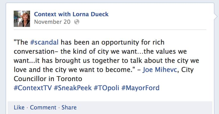 Joe Mihevc, city Councillor in Toronto shares his thoughts with us regarding #MayorFord scandal