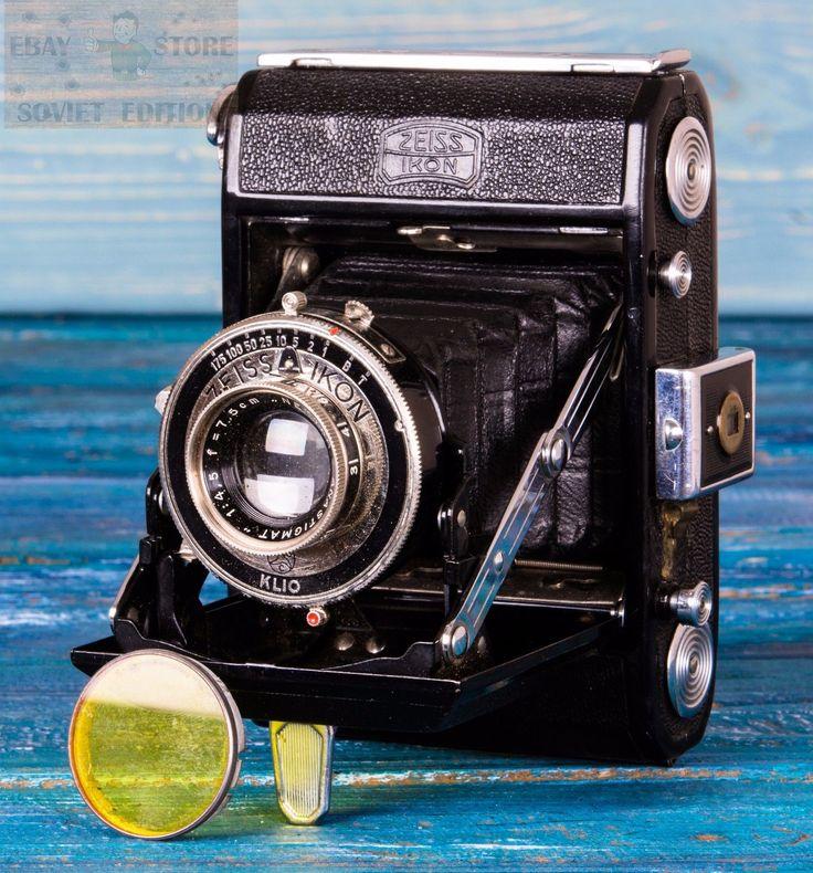 Серые футляры для фотоаппарата жданов современный