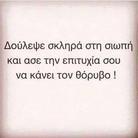 !!!!!www.SELLaBIZ.gr ΠΩΛΗΣΕΙΣ ΕΠΙΧΕΙΡΗΣΕΩΝ ΔΩΡΕΑΝ ΑΓΓΕΛΙΕΣ ΠΩΛΗΣΗΣ ΕΠΙΧΕΙΡΗΣΗΣ BUSINESS FOR SALE FREE OF CHARGE PUBLICATION