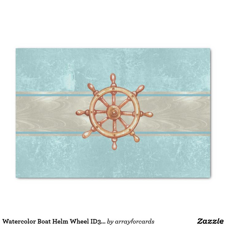 Watercolor Boat Helm Wheel ID385 Tissue Paper A beautiful summery tissue paper for boat lovers, this design features a ship's wheel on a soft sea and sand-coloured background with a watercolor effect. Search ID385 to see other products with this design.
