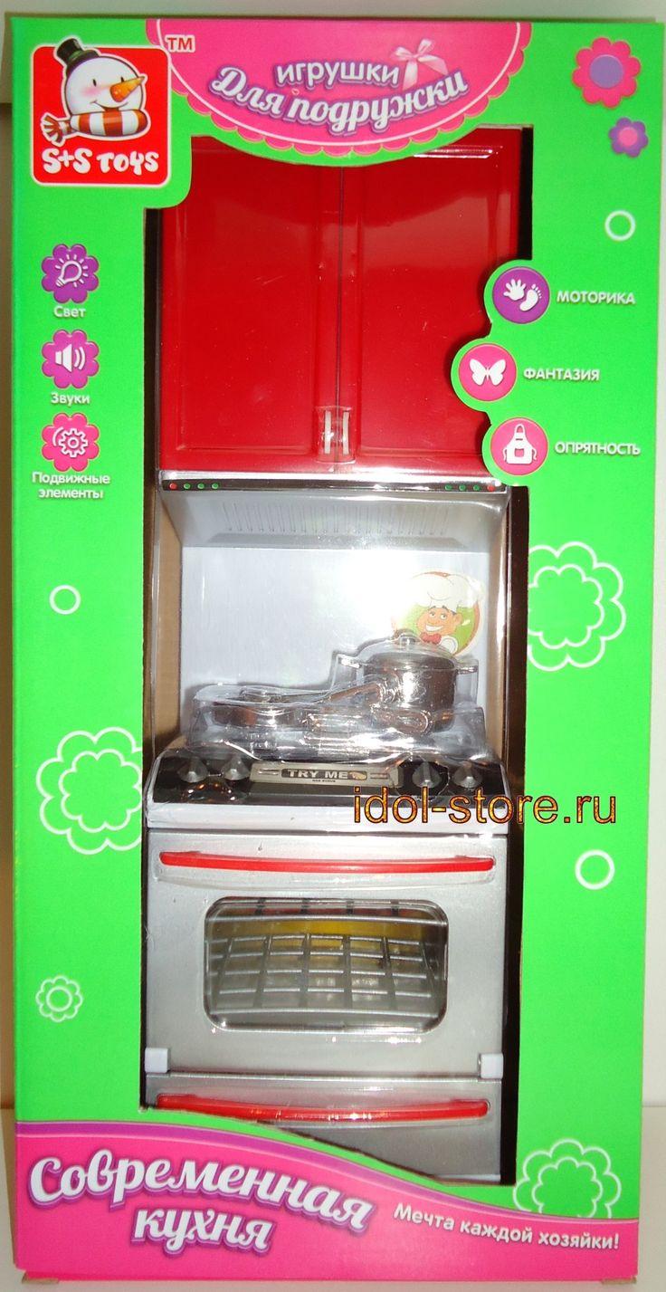 Игрушки для Подружки. Современная кухня для кукол и кукольного домика 00697159-EJ80472R. Игровой кухонный набор подойдет для Барби, Монстер Хай, Эвер Афтер Хай, Винкс и других кукол