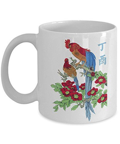 Chinese New Year Gift Coffee Mug - 2017 Zodiac Animal Rooster Watercolor Art - Gift for Kids Learning Chinese Class - Ceramic Tea Cup 11oz with Cool Design Coloful Characters Celebrate Spring Festival * You can get more details by clicking on the image.