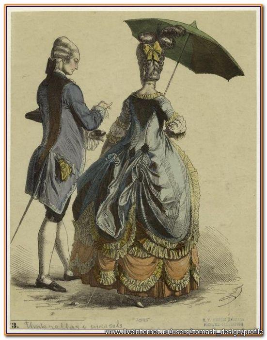 Зонты и зонтики на старинных иллюстрациях.. Обсуждение на LiveInternet - Российский Сервис Онлайн-Дневников