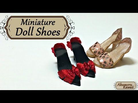 Miniature Doll Shoes Tutorial