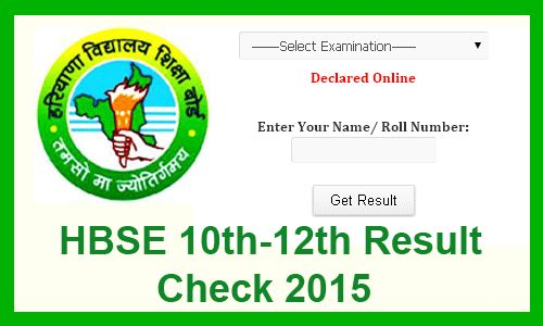 HBSE 10th Result 2015  :- http://privatejobshub.blogspot.in/2012/03/hbse-result-2012-haryana-board-10th.html  Students who have appeared in 10th Class board exam are very pleased to know that, HBSE 10th Result 2015 has been declared by Haryana Board of Secondary Education