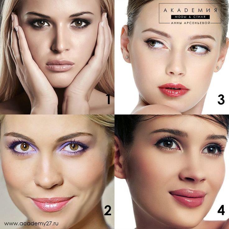 Привет, милые!  В сегодняшней Стильной загадке мы затронем вопрос как цветотип влияет на выбор оттенков для макияжа?  На фото представлены 4 девушки. Присмотритесь к оттенку кожи, глаз и волос каждой модели, и постарайтесь определить, к какому цветотипу относится данная внешность? И насколько удачно макияж преподносит природную красоту модели?  ИТАК, ВОПРОС: Макияж какой из моделей выбран НЕправильно (без учета цветотипа)? Правильный ответ здесь: vk.com/wall-75558998_7764 #СтильнаяЗагадка…