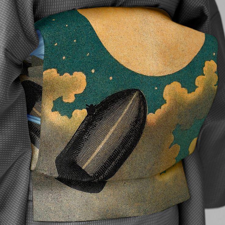 """ジュール・ヴェルヌ """"月世界旅行"""" 京袋帯  星座の柄にもスチーム系にも良く合います。シリーズ化の予感。 http://gofukuyasan.shop-pro.jp/?pid=93738345  #kimono"""