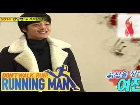 Running Man Ep 182 [Eng Sub]: Yeo Jin Goo, Min Do Hee