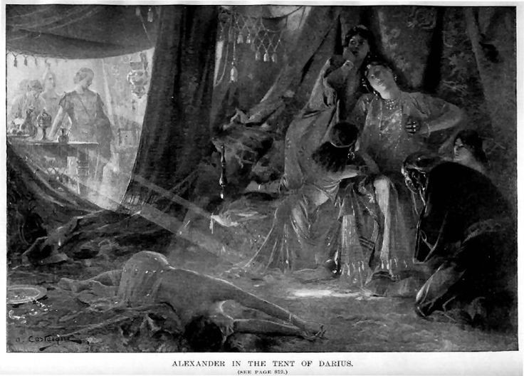 Alexander visits the Persian queens and Princesses after the battle of Issus by Andre Castaigne (1898-1899)