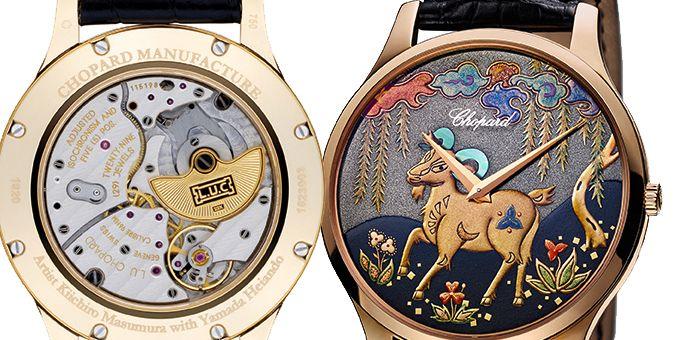 Chopard rende omaggio alle tradizioni asiatiche con il nuovo orologio, un L.U.C XP, il piu' artistico dei segni dello Zodiaco cinese.http://www.sfilate.it/238339/gli-orologi-chopard-celebrano-lanno-della-capra-il-piu-artistico-dei-segni-dello-zodiaco-cinese