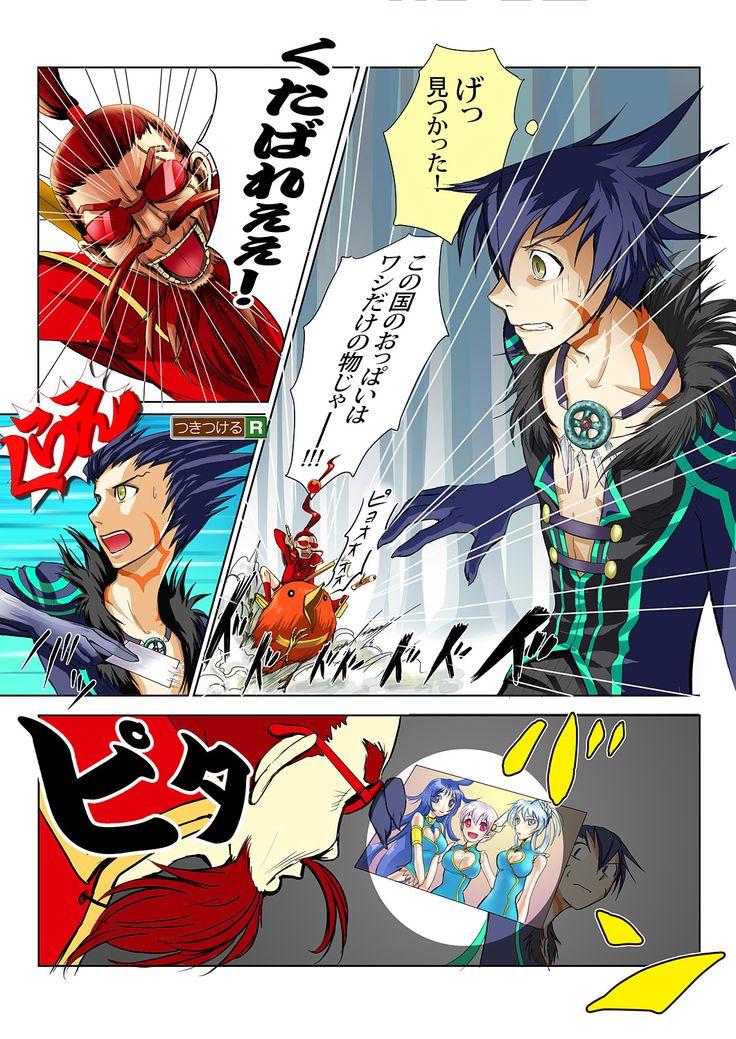 Lethal Weapon XD Pixiv Fantasia Ilustrador: Kishino