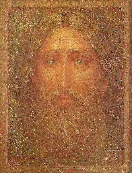 Αγ. Ιωάννης Πρόδρομος