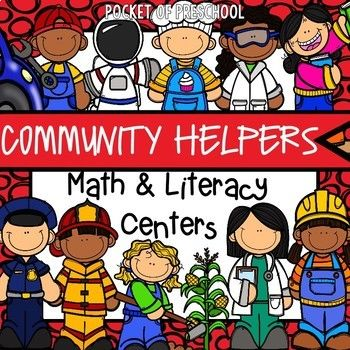 Community Helpers Math and Literacy Centers are loaded with fun, hands on school themed activities to help your students build math and literacy concepts! Literacy skills covered are letter identification, beginning sounds, handwriting, rhyme/word families, syllables, building vocabulary words, sight words, and writing/journaling.