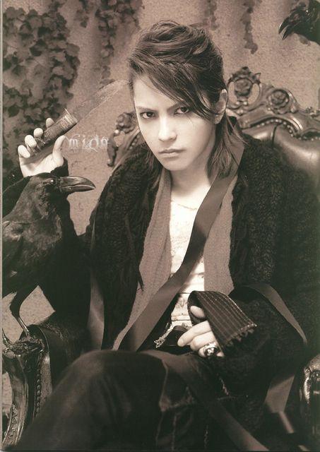 Hyde (L'arc en Ciel / Vamps)