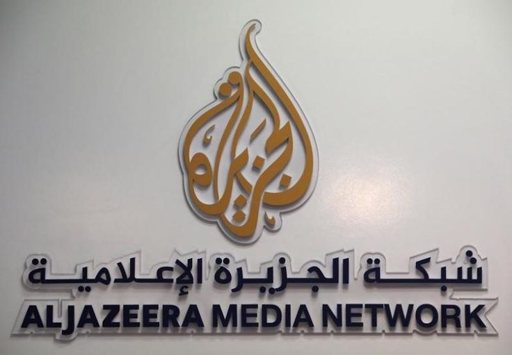 #world #news  Egypt blocks 21 websites including Al Jazeera: security sources