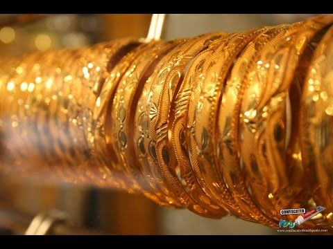 Dubai Gold Souk  or  Gold Souk ( سوق الذهب ‎‎), is a traditional market  in Dubai, UAE.  The souk is located in Dubai's commercial ...