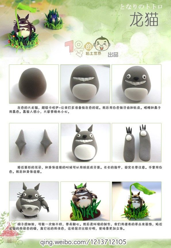 韩国的超轻粘土,Clay Crafts, Fimo, Sculpey , Modelling , Polymer Crafts with Sculpting clay , Free Kids Activities , Clay Projects, Templates and Ideas , Cute, Adorable , Kawaii, Critters and Creatures,Japanese crafts  miniature , dollshouse,Japan Crafts