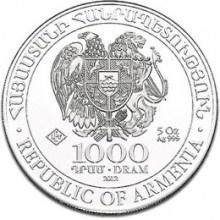 Deze Ark van Noach 5 troy ounce 2012 zilveren munt hoort bij het prachtige aanbod zilveren munten van Dutch Bullion! Deze zilveren munt is te vinden op http://www.dutchbullion.nl/Zilver-Kopen/Zilveren-munten/
