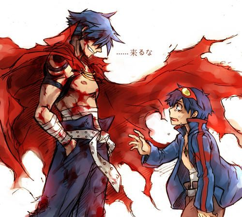 Tengen Toppa Gurren Lagann - Kamina - Simon - one of the best animes I have seen - must watch!