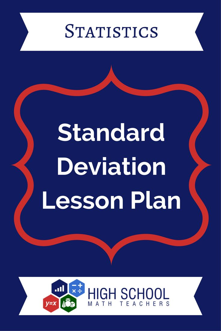 5 tips for understanding standard deviation - Standard Deviation Lesson Plan