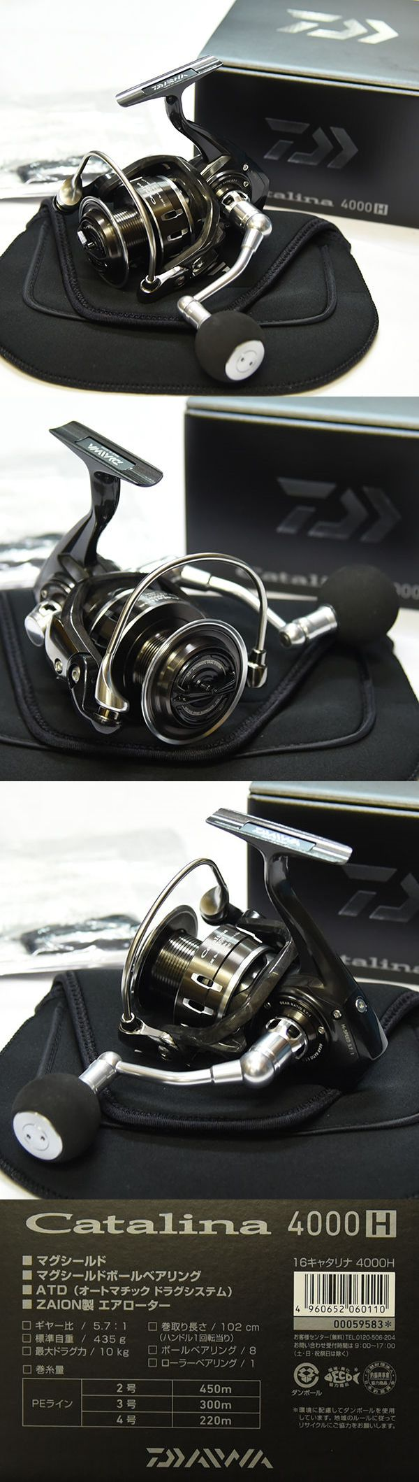 Spinning Reels 36147: 2016 New Daiwa Catalina 4000H Magsealed Spinning Reel From Japan -> BUY IT NOW ONLY: $419 on eBay!