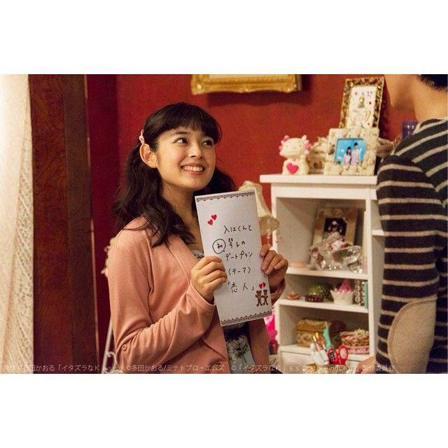 Itazura Na Kiss Pregnant: 75 Best Mikihonoka Images On Pinterest