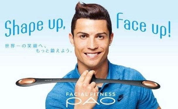 MTG 'Facial Fitness Pao' - Japan