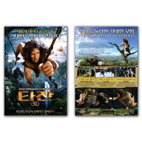 Tarzan 3D Movie Poster 2013 Kellan Lutz, Spencer Locke, Jaime Ray Newman