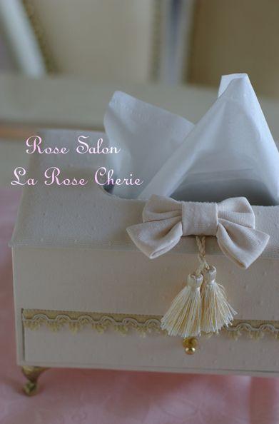 デコレーション教室 La Rose Cherie(ラ・ローズ・シェリー) -カルトナージュ ティッシュボックス