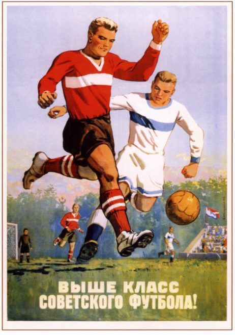 Raise the Skill of Soviet Soccer! 1954, USSR