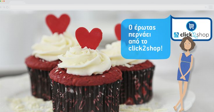 Η Μαρία ετοιμάζει το πιο ρομαντικό δείπνο για την ημέρα του Αγίου Βαλεντίνου, και ψωνίζει ό,τι χρειάζεται, εύκολα και γρήγορα, από το AB Click2Shop! Γιόρτασε κι εσύ τον έρωτα, μόνο με τα καλύτερα, από τα ΑΒ στο σπίτι σου!  http://www.ab.gr/promo-valentine?amc_cid=social_facebook_ab_click2shop_Paid_NA_NA_NA_PostFebruary1