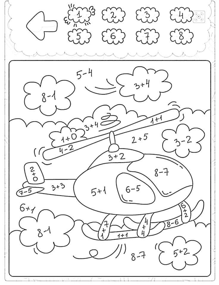 Fine Star Wars Mathe Arbeitsblatt Crest - Kindergarten Arbeitsblatt ...