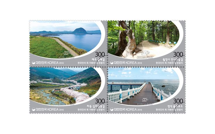 COLLECTORZPEDIA Must Visit Tourist Destinations for Koreans 2nd