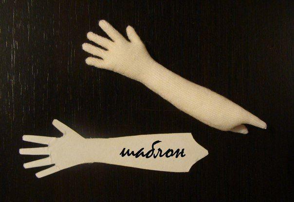 Ручки для текстильной куклы. Мастер-класс от Виктории Харисовой.