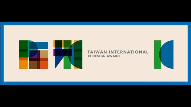 台灣國際平面設計獎 Taiwan International Graphic Design Award ------------------------------------------ Production & Design DEPT. :二棲設計有限公司 27 Design inc. Client:中國生產力中心 China Productivity Center Director:林呈軒 Persie Lin Director Asst.:廖子嬋 Emma Liao Design Director:林呈軒 Persie Lin Animation、VFX : 陳柏尹 Bruce Chen  Music:A Glimpse by James Childs  //此BGM僅於交流展示,非為真實活動現場本身使用之配樂//