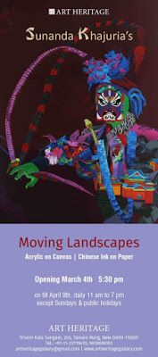 Moving Landscapes: solo show by artist Sunanda Khajuria. March 4, 2016 | Art Heritage Gallery