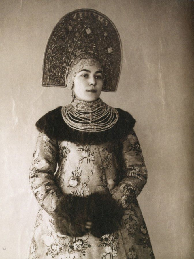 Традиционный русский наряд, фото