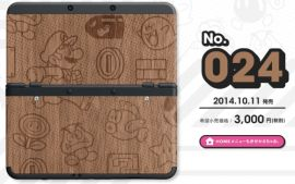 New Nintendo 3DS is Out in Japan, and Owners Say it's Worth the Upgrade