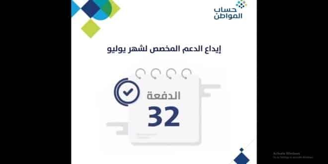 طريقة تسجيل دخول حساب المواطن Personal Care