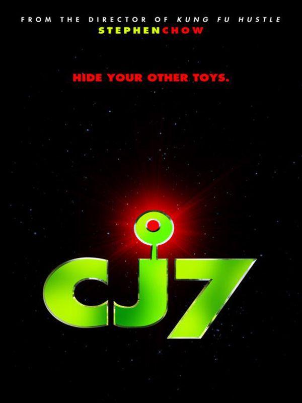 CJ7 est un film hongkongais réalisé par Stephen Chow, sorti en 2008. La vie d'un modeste travailleur chinois est bouleversée lorsque son fils devient le possesseur d'un jouet pour le moins étrange. Le jouet en question, une drôle de peluche, s'avère en effet être une créature extraterrestre qui va leur fait vivre de drôles d'aventures.