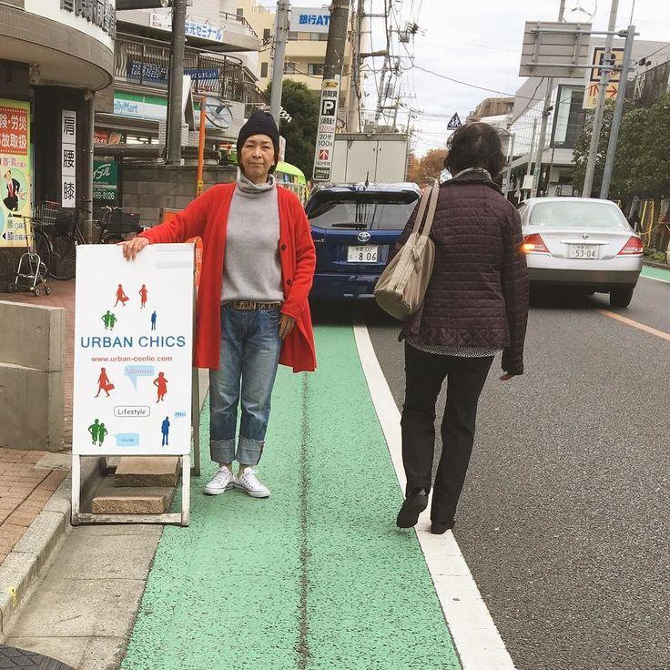 寒くなりましたニットを楽しみましょう #style #styling #japanstyle #tokyostyle #tokyo #winterfashion #knitwear #urban #urbanchics #アーバンチックス #調布市 #国領ニットブランド#東京 #coolie #urbanstyle