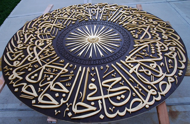 8' Diameter Dome carved calligraphy in 23k Gold Leaf - Los Angeles    Inspired from Hagia Sophia main dome calligraphy.