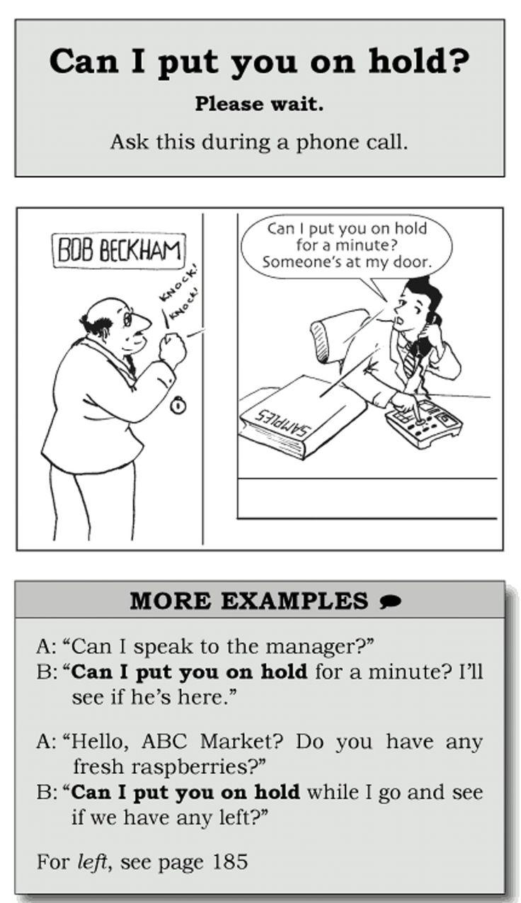 #Useful_phrase #English #better